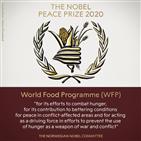 세계식량계획