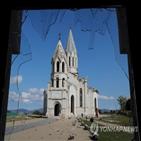 아르메니아,아제르바이잔,대성당,카라바흐,나고르노