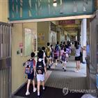 홍콩,교사,초등학교,해당,항의,캠페인,학교