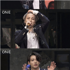아미,방탄소년단,콘서트,공연