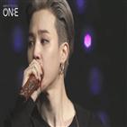 무대,공연,방탄소년단,온라인,콘서트,아미,퍼포먼스,멤버,준비,이번