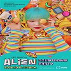 이수현,사랑,파티,데뷔,음원
