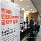 주가,빅히트,상장,업종,3사,8일