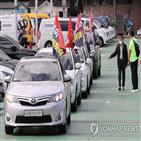 시위,차량,집회,경찰,서울,차량번호