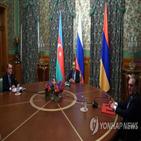 아르메니아,아제르바이잔,나고르노,카라바흐,외무장관,회담,대통령