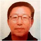 회장,중동,김근욱