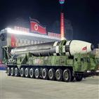 북한,열병식,신형,공개,군사