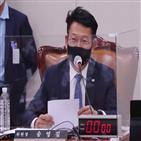 종전선언,북한,민주당,위원장,미국,주장