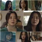 윤태,김희선,기억,박선영,시간여행,예언서