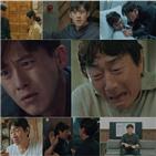 김욱,한여희,회장,이동민,고수,장판석,강명진,장현지