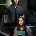 박준영,이정경,브람스,감정,자신