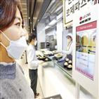 LG,클라우드,안면인식,전환,퍼블릭,얼굴,기술,시스템