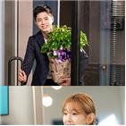 사혜준,청춘기록,안정하의,모습,변화
