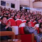 여사,열병식,북한,올해,위원장,시찰