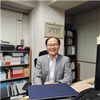 일본,한국,디지털,대표,정부,정보화,스가,개혁
