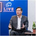 한국투자증권,온라인,채용설명회,진행