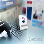 플랫폼,소비자,피해,전자상거래법,온라인,사업자,개정