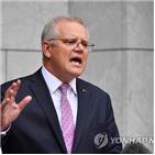 호주,협의,코로나19,국가,한국