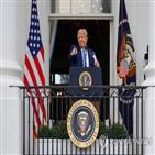 트럼프,대통령,백악관,연설,행사,이날,흑인,바이든,코로나19,재개