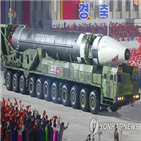 북한,미국,신형,무기,공개,최대