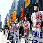 시위,삼성생명,기업,삼성,어린이집,서울,삼성물산,보상,치료,아이