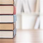 도서,온라인,거래액,증가