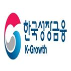 기업,펀드,임팩트,한국성장금융,사회적