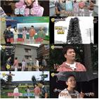 진세연,조선,설민석,일본,역사,문화재,방송,전현무