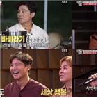 임창정,김동현,감동,집사부일체