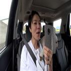 안영미,갬성캠핑,남편,캠핑,모습