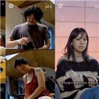 일상,이효리,페이스아이디,부부,이상순,공개,모습,웃음