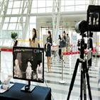 전시회,행사,전시컨벤션센터,취소,대구,업계,전시컨벤션