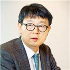 연구,한국,성장률,금융위기,교수,불확실성,신흥국,투자,과정,논문