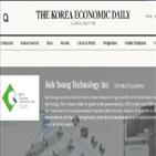 기업,해외,한국,투자자,투자,콘텐츠,서비스