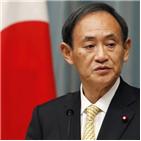 일본,한국,정부,스가,자산