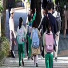 등교,학교,확대,매일,교육부