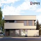 주택전시장,인천,더존하우징,설계,청라국제도시,시공,주택