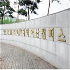 충청권,한국폴리텍대학,양성,아산캠퍼스,지역,교육,인재