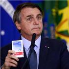 코로나19,사망자,대통령,브라질,누적