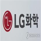 LG화학,매출