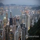 홍콩,중국인,투자은행,직원,중국,홍콩인