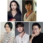 결심,해준,박해일,탕웨이,박찬욱,감독