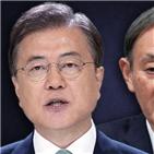일본,한국,강제징용,정부,스가,문제