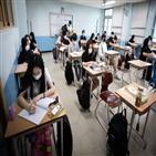 모의평가,학생,비중,작년,3등급,1등급,수능