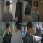 박준영,채송아,자신,이정경