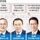 기업,글로벌,한국,경제,국내,기대,투자자,대한,세계,뉴스