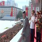 북한,유엔,결의,공개