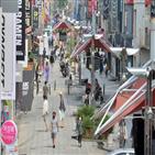 상가건물,서울,분쟁조정위원회,운영