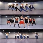 시그니처,댄스,영상,퍼포먼스,커버
