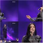 김나희,무대,가수로